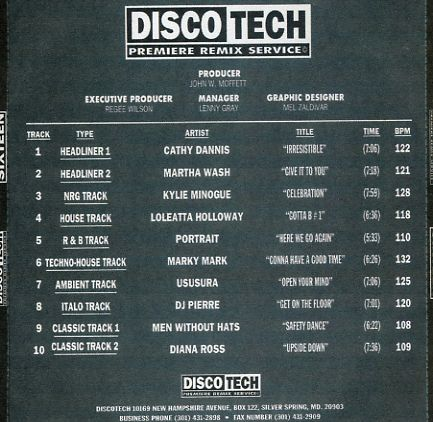 Discotech Vol 16: BACKUP CD