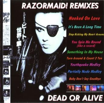 RAZORMAID! - The Dead Or Alive Mixes: BACKUP CD